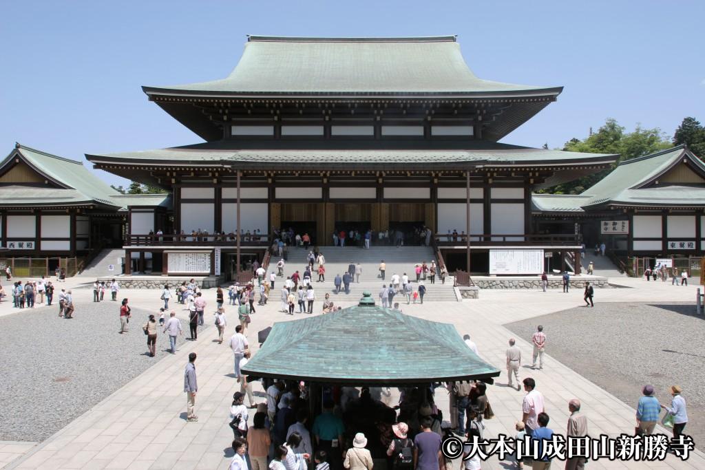 成田山新勝寺大本堂