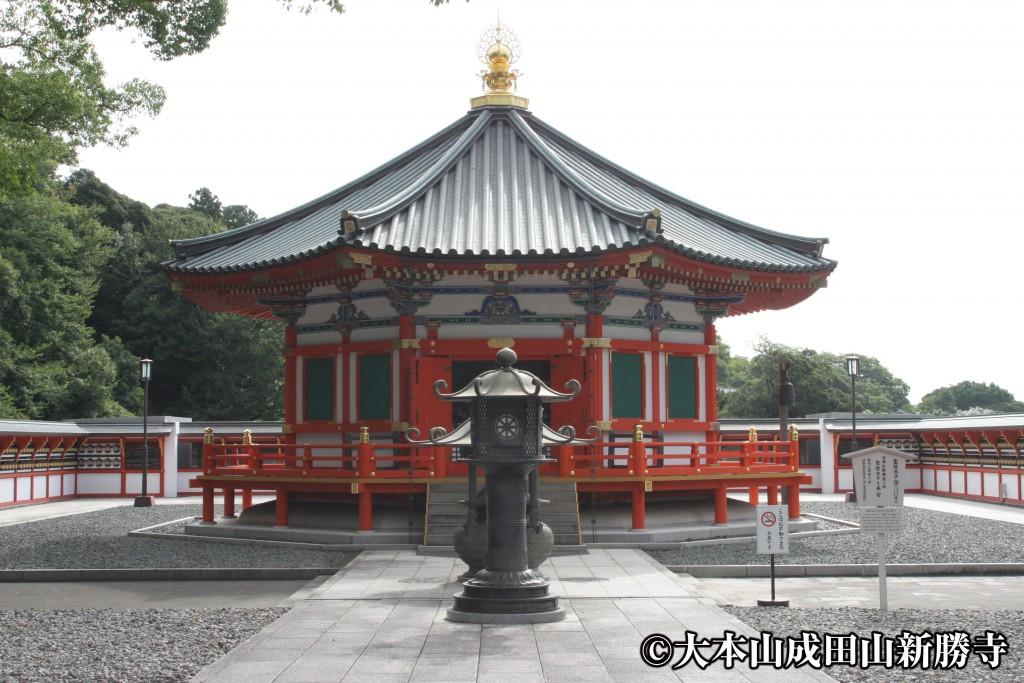 成田山新勝寺聖徳太子堂